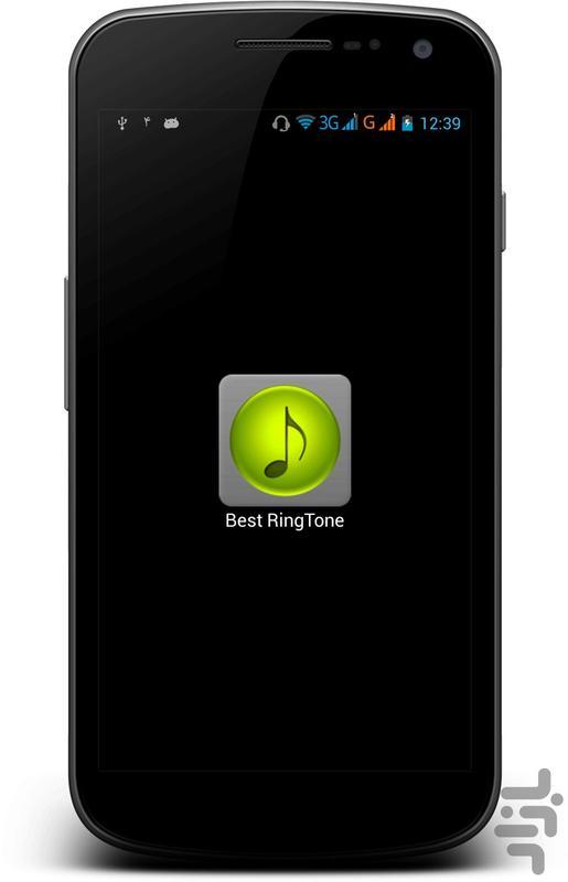 بهترین زنگ موبایل - عکس برنامه موبایلی اندروید