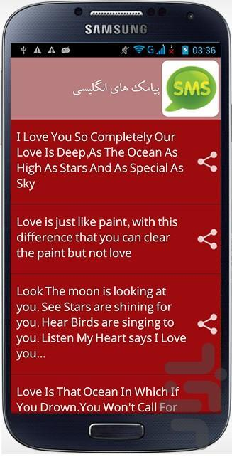 گنجینه عشق - عکس برنامه موبایلی اندروید