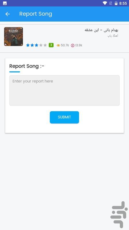 ملوپلاس (دانلود آهنگ) - عکس برنامه موبایلی اندروید
