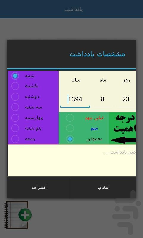 آموزش ریاضی دهم (انسانی) - عکس برنامه موبایلی اندروید