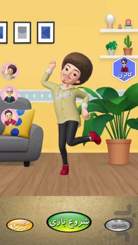 بچه محل - عکس بازی موبایلی اندروید