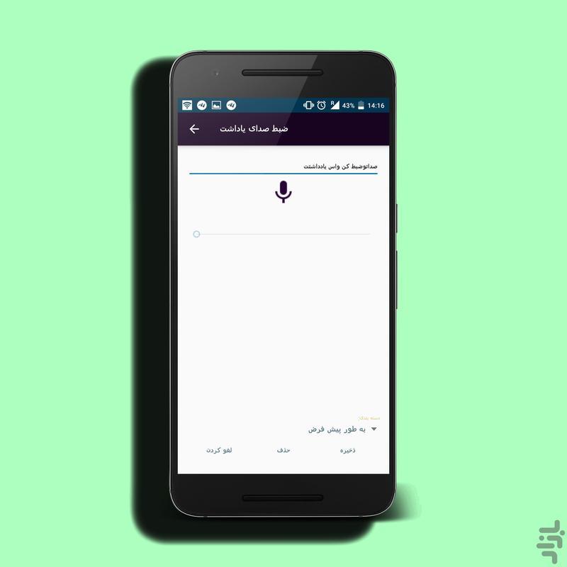 ویرایشگر پی دی اف - عکس برنامه موبایلی اندروید