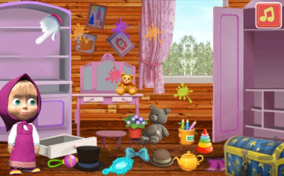 خونه داری ماشا - عکس بازی موبایلی اندروید
