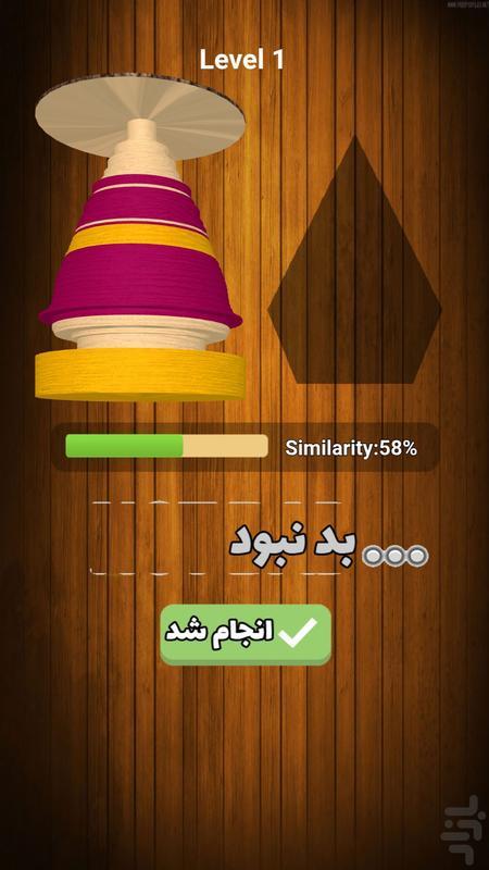 کارگاه چوب بری - عکس بازی موبایلی اندروید