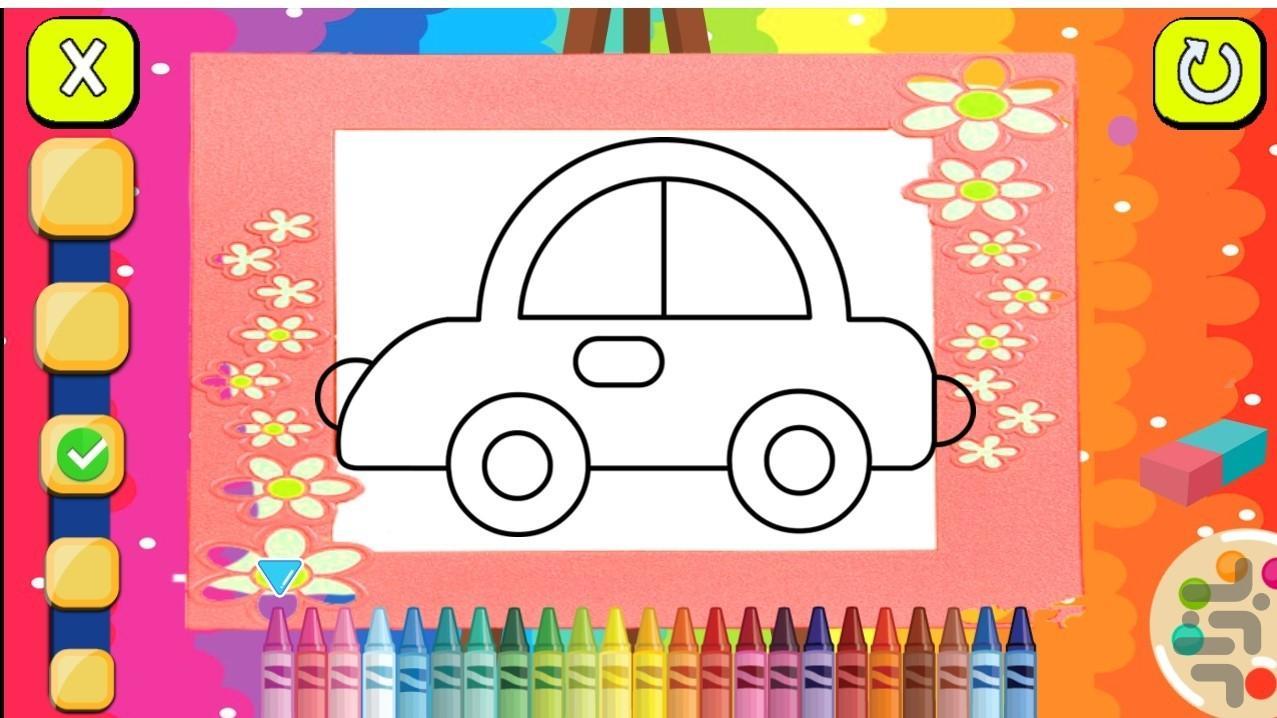 دفتر نقاشی کودکانه - عکس برنامه موبایلی اندروید