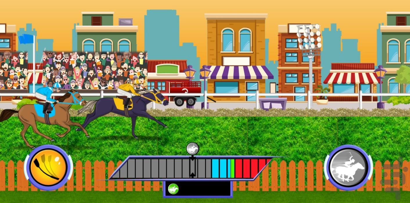 مسابقه اسب سواری - عکس بازی موبایلی اندروید