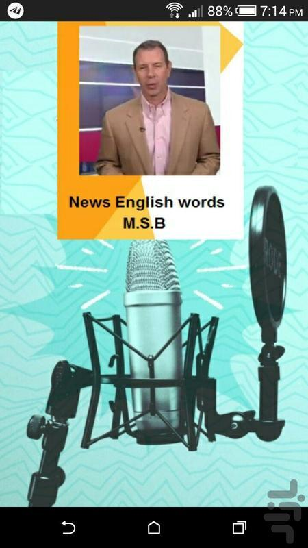 آموزش لغات اخبار انگلیسی - عکس برنامه موبایلی اندروید