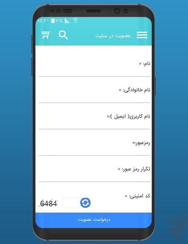 سامیکا - عکس برنامه موبایلی اندروید