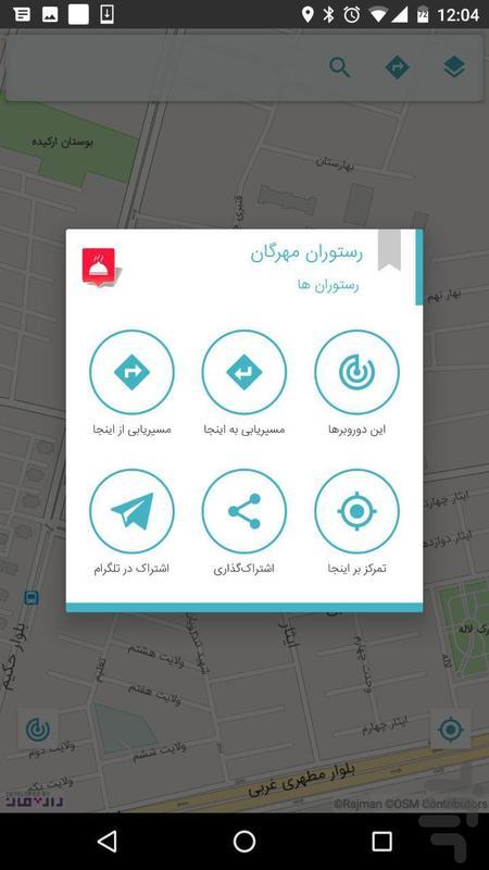 Qazvin Traffic Map - Image screenshot of android app