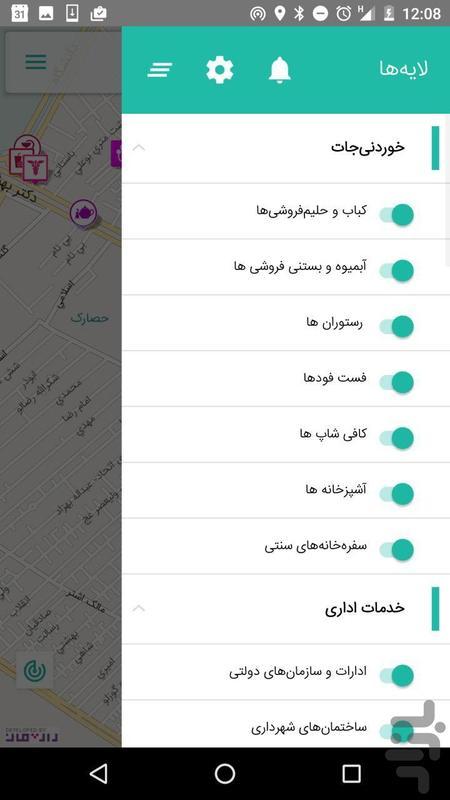 Karj Mobile Map - Image screenshot of android app