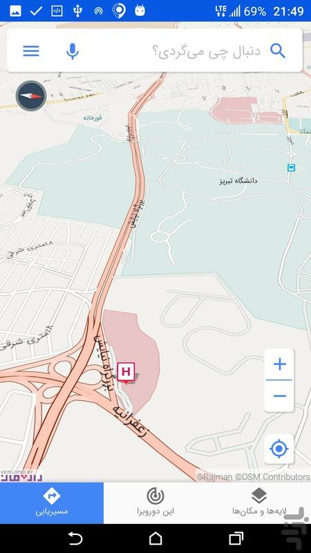 نقشه همراه تبریز - عکس برنامه موبایلی اندروید