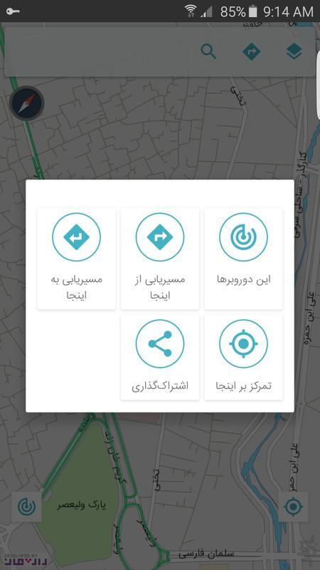 shiraz map - Image screenshot of android app