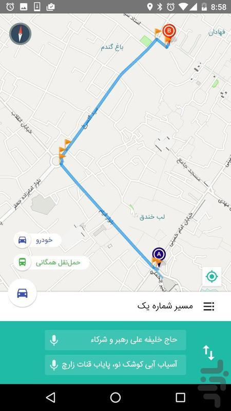 Yazd Tourist Map - Image screenshot of android app