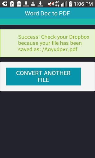 Word DOC to PDF - عکس برنامه موبایلی اندروید
