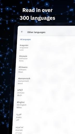 Wikipedia - عکس برنامه موبایلی اندروید