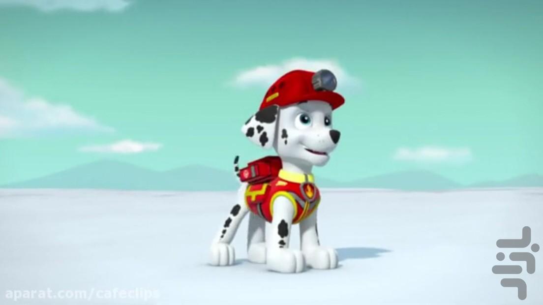 کارتون سگ های نگهبان 2 - عکس برنامه موبایلی اندروید