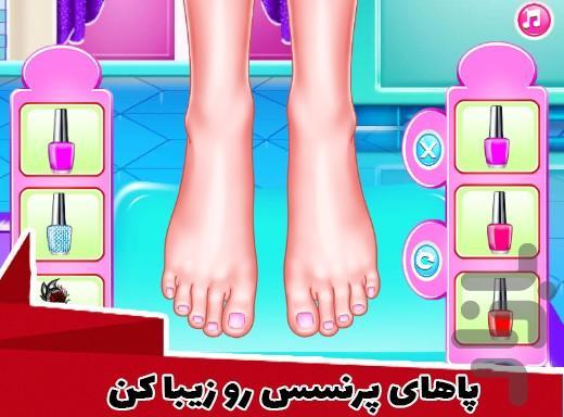 کلینیک پای پرنسس - عکس بازی موبایلی اندروید