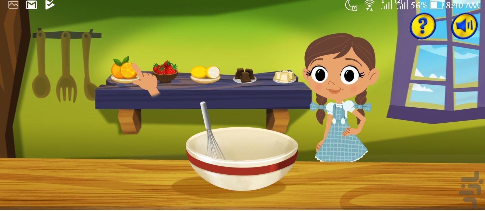 آشپزی پرنسس - عکس بازی موبایلی اندروید