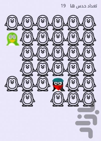 پنگوئن - عکس بازی موبایلی اندروید