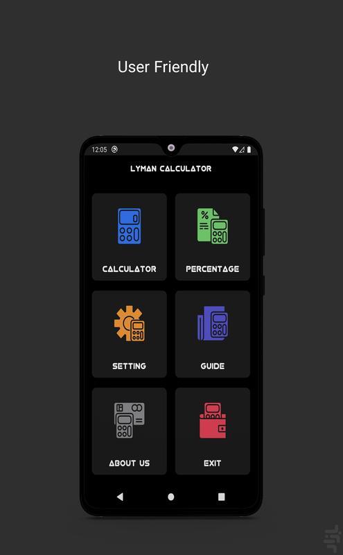 ماشین حساب لایمن - عکس برنامه موبایلی اندروید