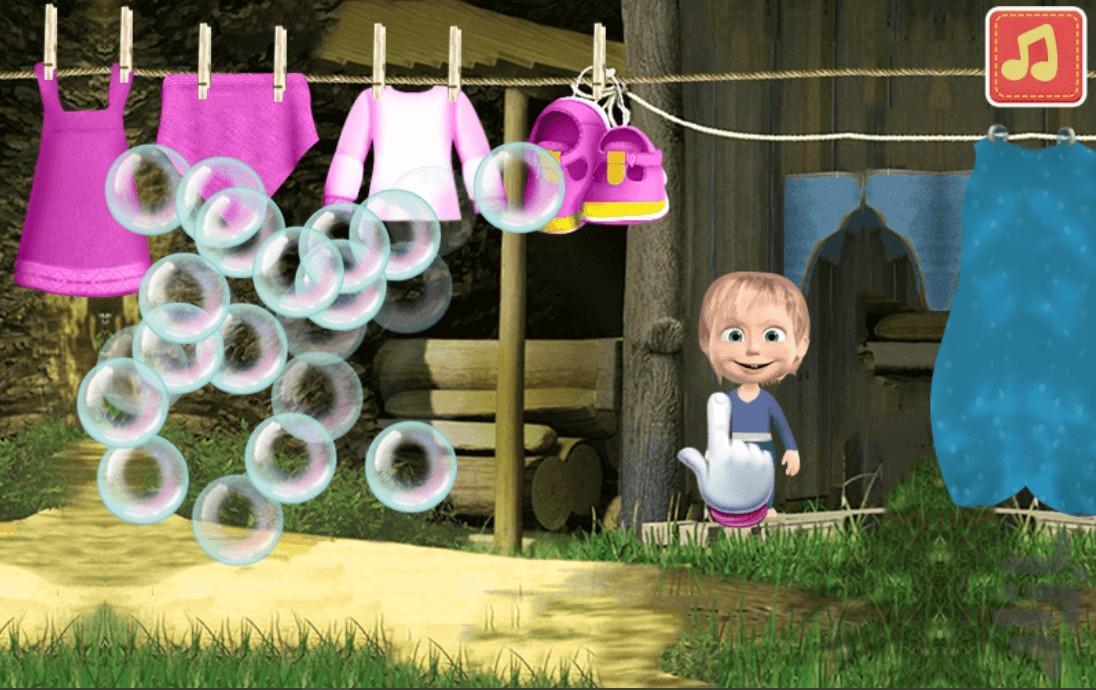 ماشا و خونه داری - عکس بازی موبایلی اندروید
