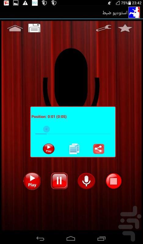 رپ بخون(خوانندگی) - عکس برنامه موبایلی اندروید