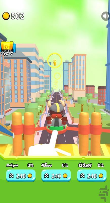 مرد موشکی - عکس بازی موبایلی اندروید