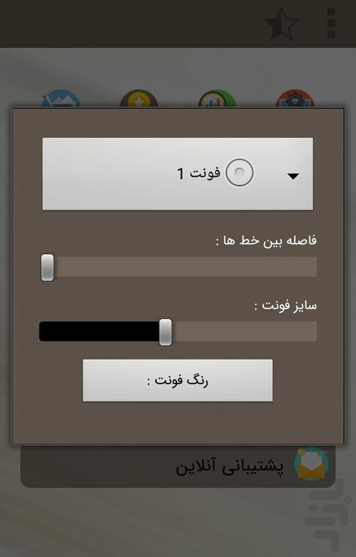 بازدید تلگرام - عکس برنامه موبایلی اندروید