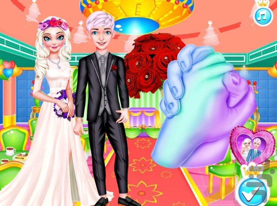 بازی جشن عروسی - عکس بازی موبایلی اندروید