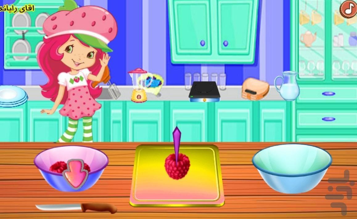 پخت کاپ کیک دختر توت فرنگی - عکس بازی موبایلی اندروید