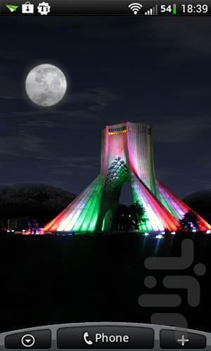 والپیپر زنده برج میدان آزادی - عکس برنامه موبایلی اندروید