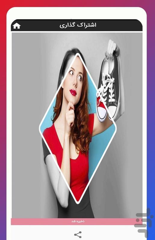 تغییر رنگ تصاویر - عکس برنامه موبایلی اندروید