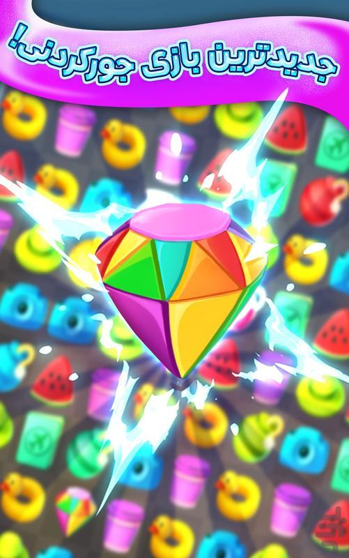 Candy Saga   Crush Bubble: Bon Voya - Gameplay image of android game