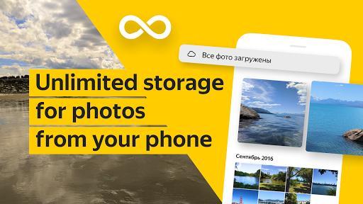 Yandex.Disk - عکس برنامه موبایلی اندروید