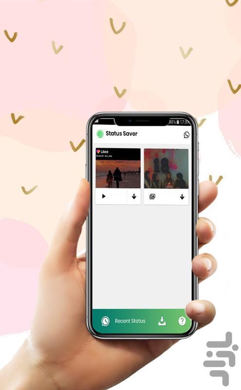 دانلود وضعیت - دانلود از واتساپ - عکس برنامه موبایلی اندروید