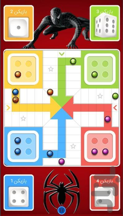 Ludo Spider-Man - Gameplay image of android game