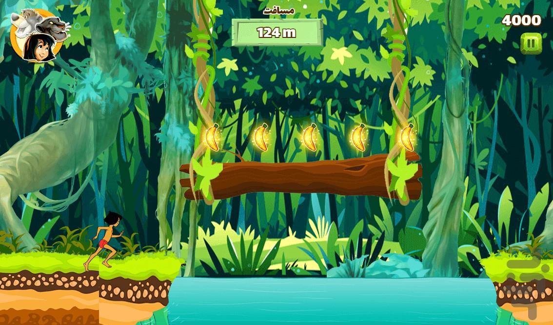 کتاب جنگل - عکس بازی موبایلی اندروید