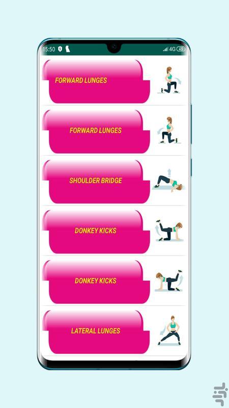 فرم دهی ران و باسن در 30 روز - عکس برنامه موبایلی اندروید