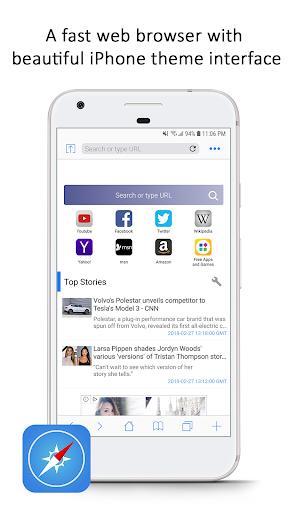 Savannah Browser - عکس برنامه موبایلی اندروید