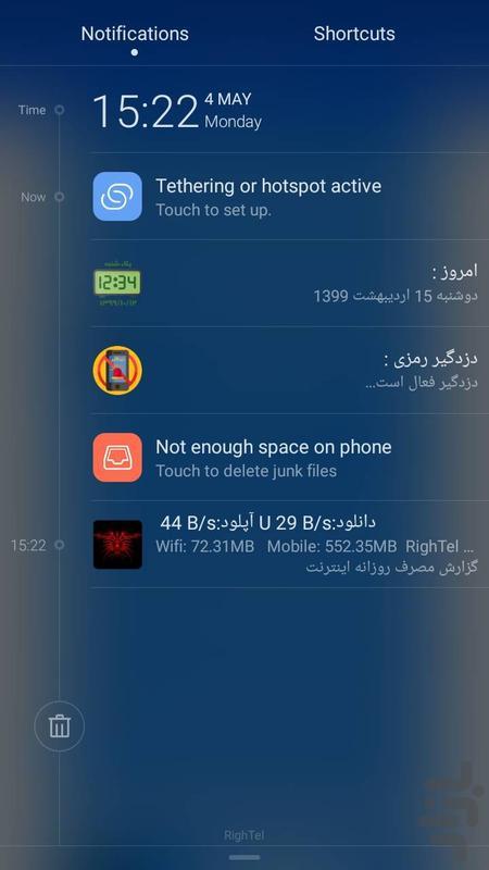 ساعت قفل صفحه - عکس برنامه موبایلی اندروید
