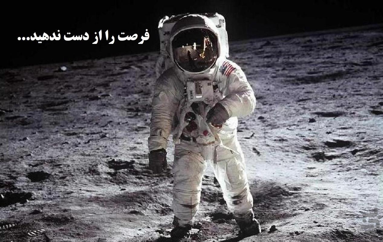 فضا کده (جدید) - عکس برنامه موبایلی اندروید