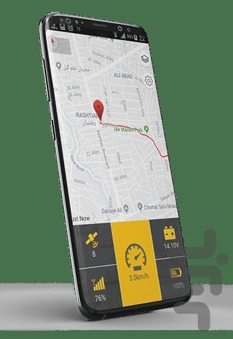 فایندینو - عکس برنامه موبایلی اندروید