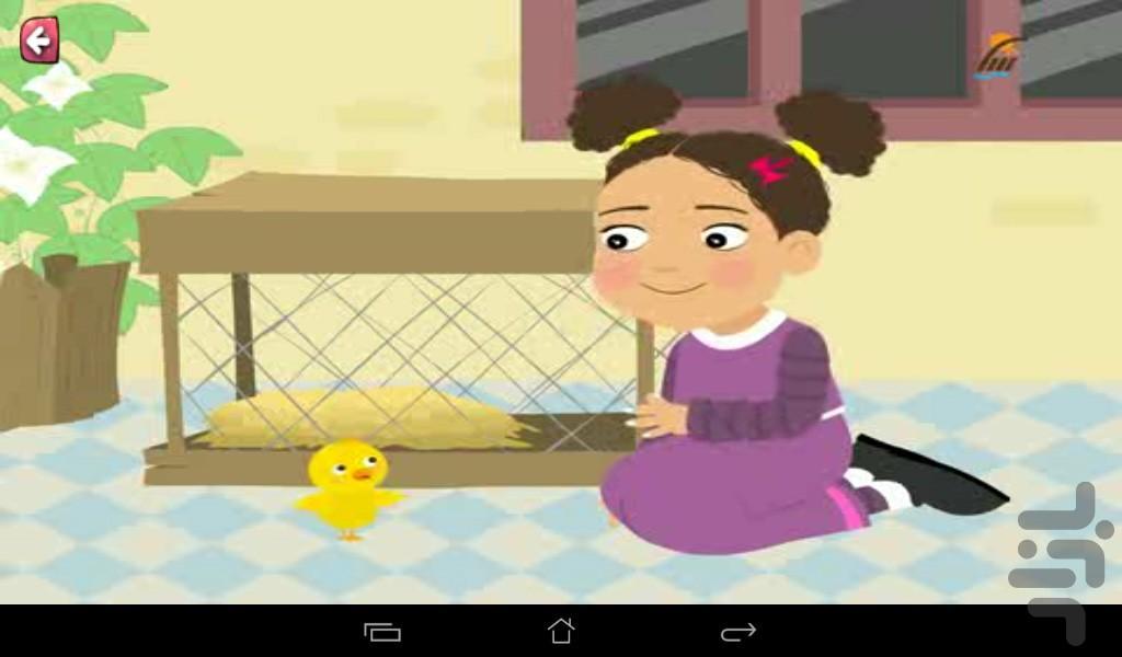 ترانه های کودکانه تارا - عکس برنامه موبایلی اندروید