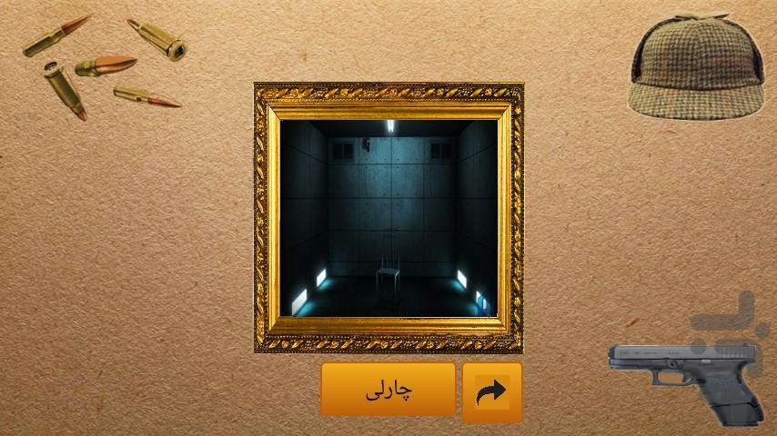 کارآگاه حقیقی - عکس بازی موبایلی اندروید
