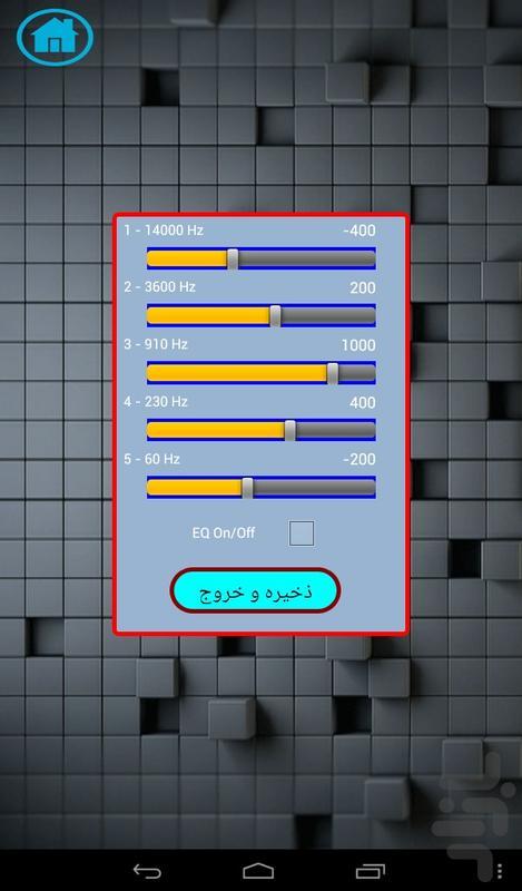 افزایش صدای گوشی(بهینه ساز هوشمند) - عکس برنامه موبایلی اندروید