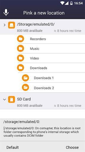 Voice Recorder – ضبط صدا - عکس برنامه موبایلی اندروید