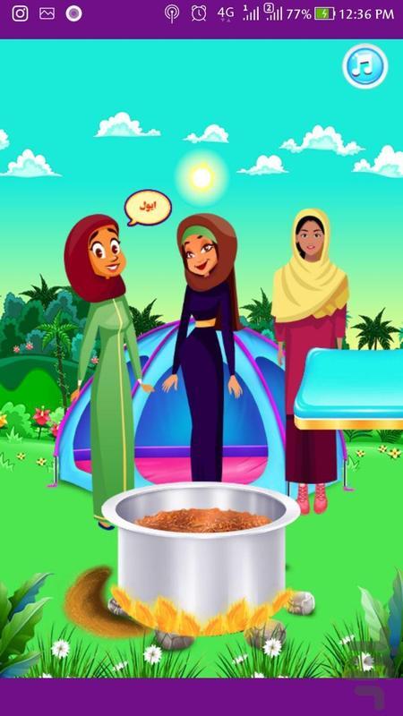 آشپزی پخت و پز - عکس بازی موبایلی اندروید